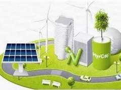 微电网成为综合能源最有效应用形式